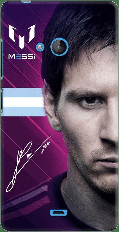 DailyObjects Leo Messi Argentina Colours Case For Microsoft Lumia 540